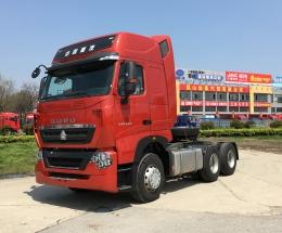 中国重汽T7H牵引车